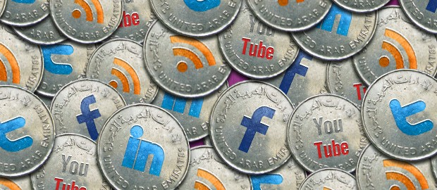 Got Influence?  What's Social Currency Got To Do With It?